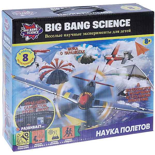 Big Bang Science Набор для опытов Big Bang Science Наука полетов наклейка