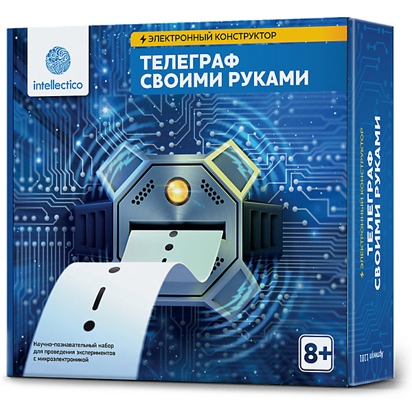 Купить Набор для опытов Intellectico Телеграф своими руками , Россия, Унисекс