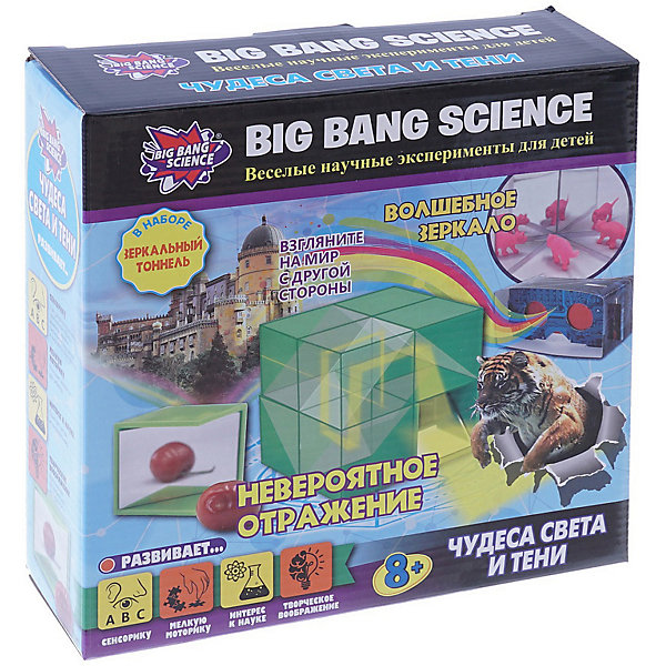 Big Bang Science Набор для опытов Big Bang Science