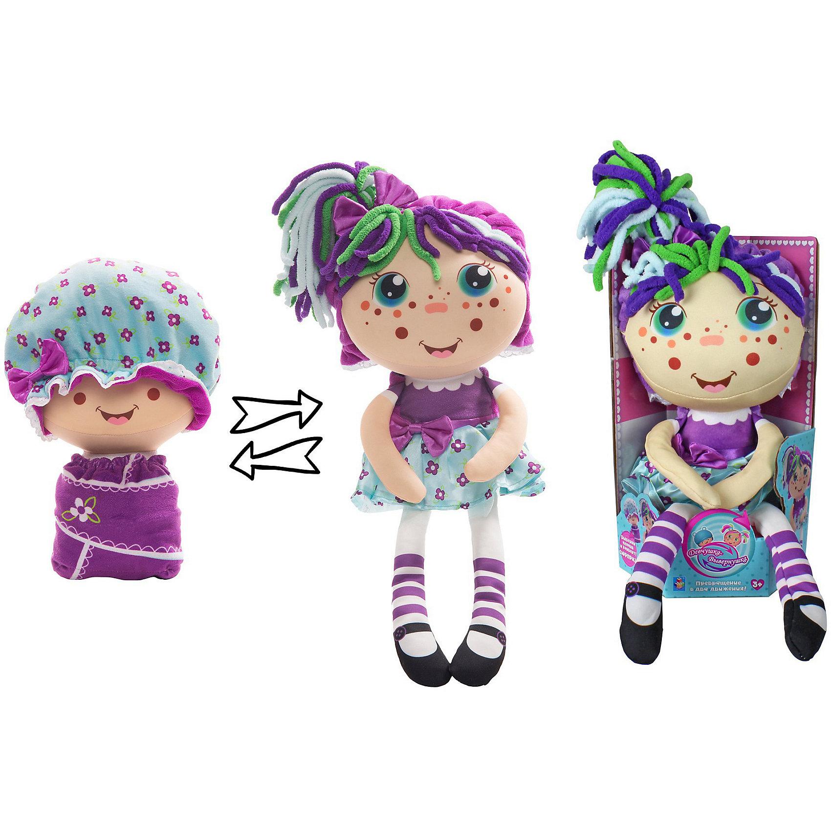 Фото 2 - Мягкая кукла 2 в 1 1toy