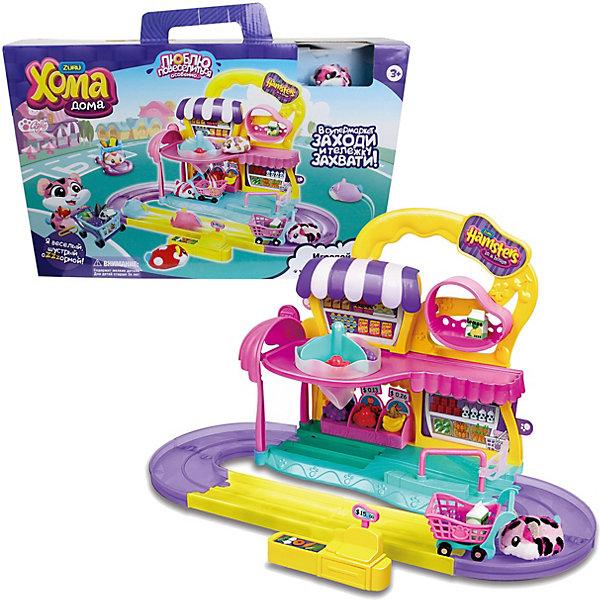 ZURU Игровой набор Zuru Хома Дома Хомамаркет, хомячок игрушка интерактивная zuru хома дома цвет голубой