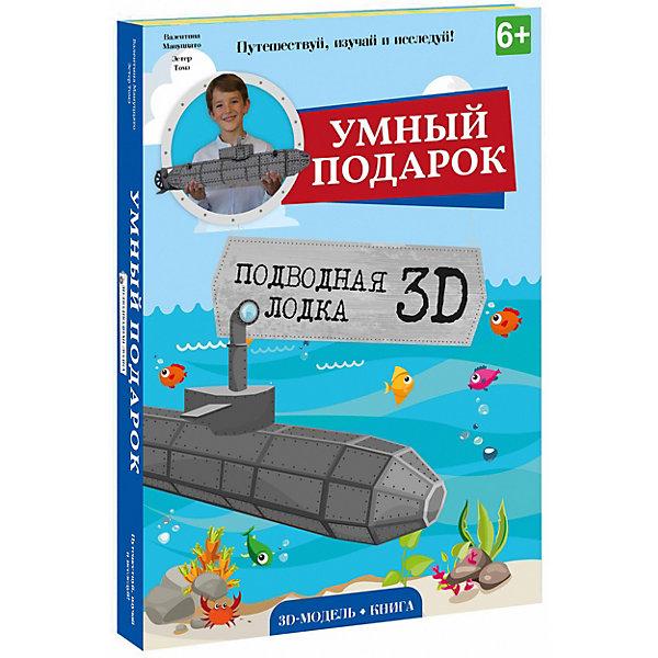 Конструктор картонный 3D с книгой