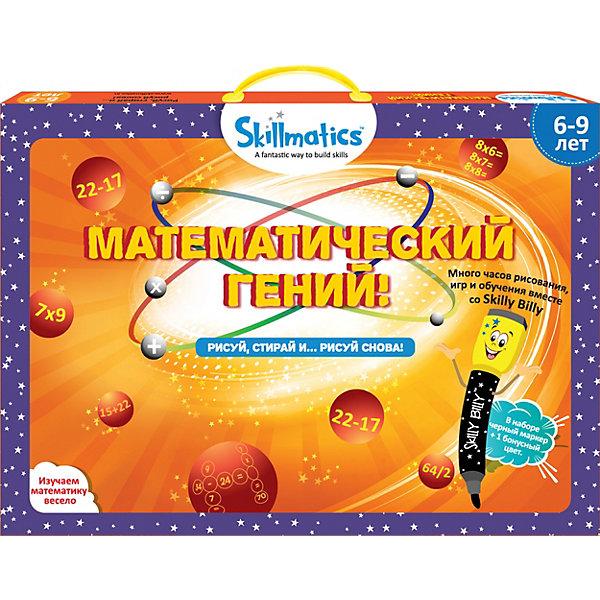 Купить Набор развивающих игр Grasper Skillmatics Математический гений, Индия, Унисекс