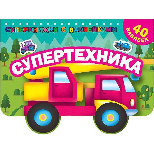 Издательство АСТ Раскраска Супертехника