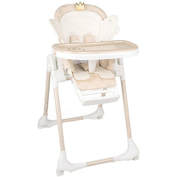 Купить Стульчик для кормления Happy Baby Wingy бежевый, Тайвань, Унисекс