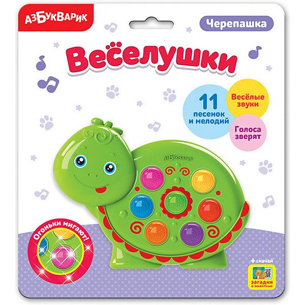 Купить Музыкальная игрушка Азбукварик Веселушки Черепашка, Тайвань, разноцветный, Унисекс