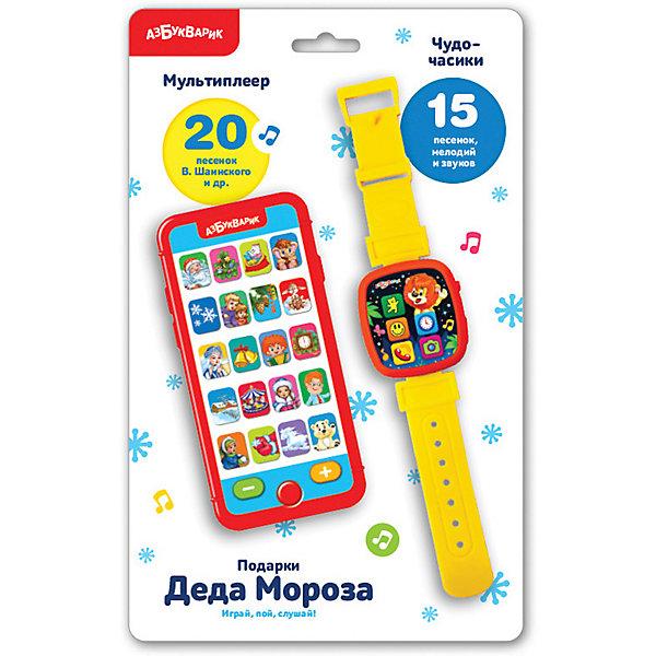 Набор игрушек Азбукварик Подарки Деда МорозаИнтерактивные игрушки для малышей<br>Характеристики:<br><br>• комплектация: мультиплеер и музыкальные часики<br>• материал: пластик<br>• тип: электронная игрушка<br>• работает от батареек: 3ААА (мультиплеер), AG13/LR44 (часы)/не входят в комплект<br>• особенности: QR-код для скачивания скачивания книжки с караоке в мобильном приложении<br>• вес: 170 гр<br>• размер упаковки: 17 х 27 х 2 см <br>• размер товара:  6,7 х 14,7 х 1 см (мультиплеер), 4,8 х 23 см (часы) <br>• вид упаковки: блистер на картоне<br>• бренд, страна бренда: Азбукварик, Россия<br><br>Набор игрушек - выгодный вариант для Новогоднего подарка. Музыкальный мультиплеер, при нажатии на кнопки, воспроизводит 20 веселых песенок. Громкость звука можно регулировать. Яркие часики красиво смотрятся на руке и издают забавные звуки.<br><br>Многофункциональный набор выполнен из высококачественного пластика, безопасного для детского здоровья.