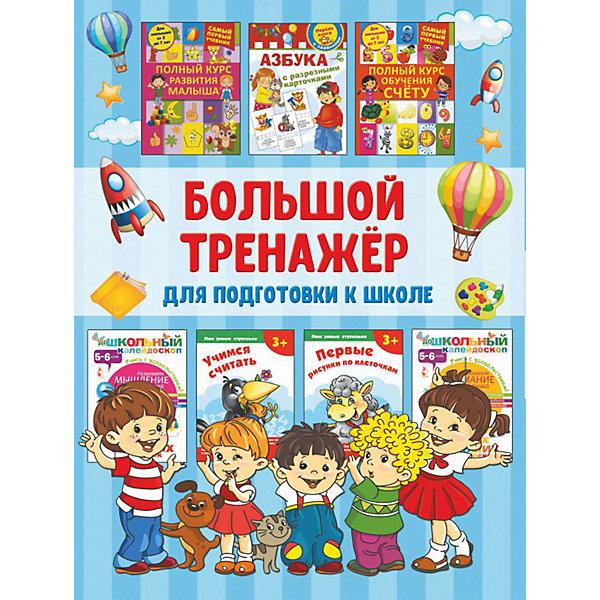 Издательство АСТ Набор