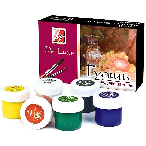 ЛУЧ Гуашь Луч De Luxe художественная, 6 цветов