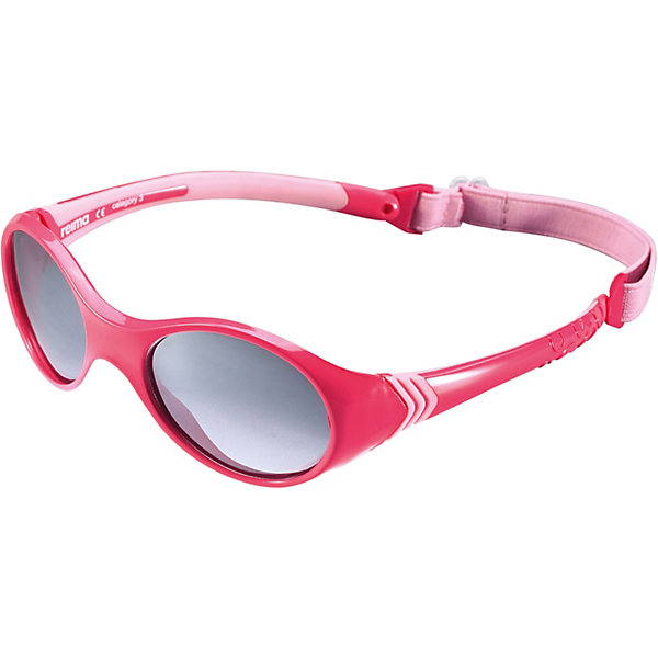 Reima Солнцезащитные очки Reima Maininki