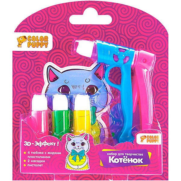 Купить Набор для творчества Color Puppy Котенок с пистолетом и жидким пластилином, Китай, фиолетовый, Унисекс