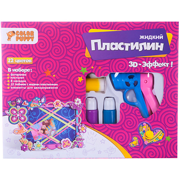 Color Puppy Набор для декорирования фоторамки Color Puppy с пистолетом и жидким пластилином