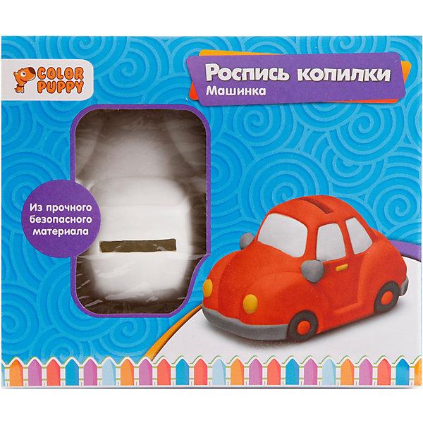 Набор для творчства Color Puppy Роспись копилки МашинкаНаборы для росписи<br>Характеристики товара:<br><br>• материал: пластик<br>• в комплекте: копилка, акриловые краски, кисточка<br>• количество цветов: 4<br>• размер фигурки: 10 см<br>• упаковка: картонная коробка<br>• страна бренда: Россия<br><br>Копилка выполнена в виде машинки с выпуклыми деталями для лёгкого окрашивания. Создайте неповторимый образ используя разноцветные краски. Прорезь для монеток расположена на крыше. Изготовлена из качественных, прочных и безопасных материалов. Готовая поделка подойдёт для подарка другу, близкому человеку или хранения личных сбережений.