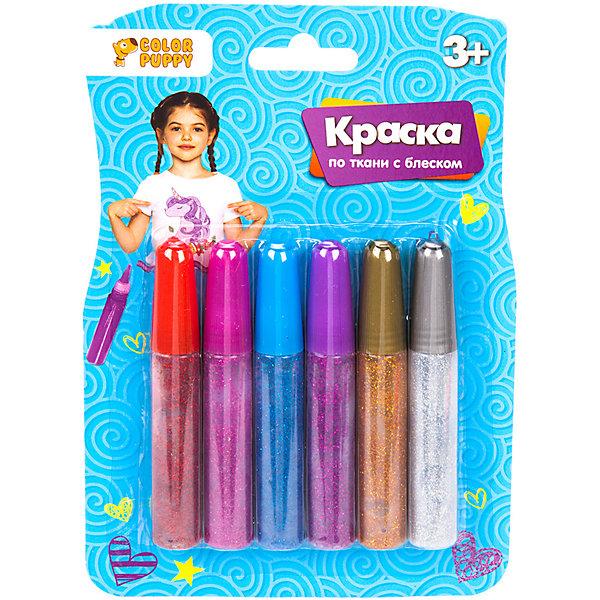 Color Puppy Набор красок по ткани с блеском, 6 цветов