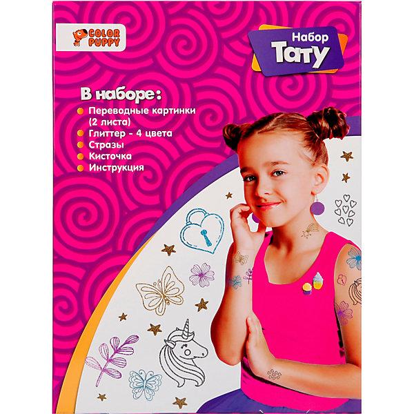 Color Puppy Набор для создания тату Маленькая принцесса