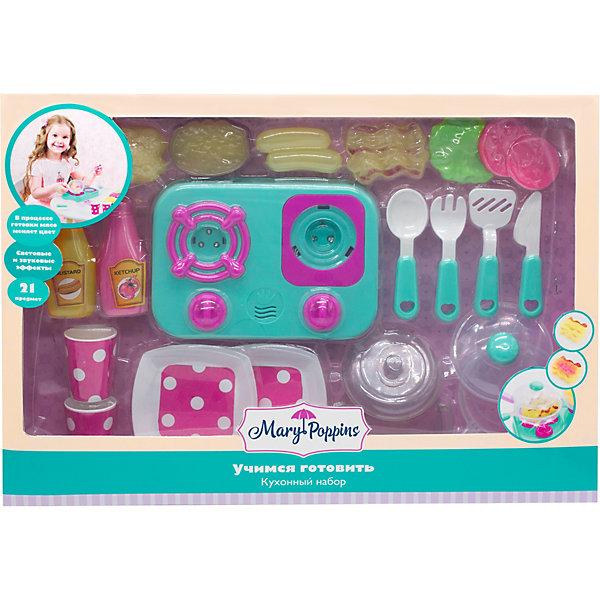 цена Mary Poppins Кухонный набор Mary Poppins