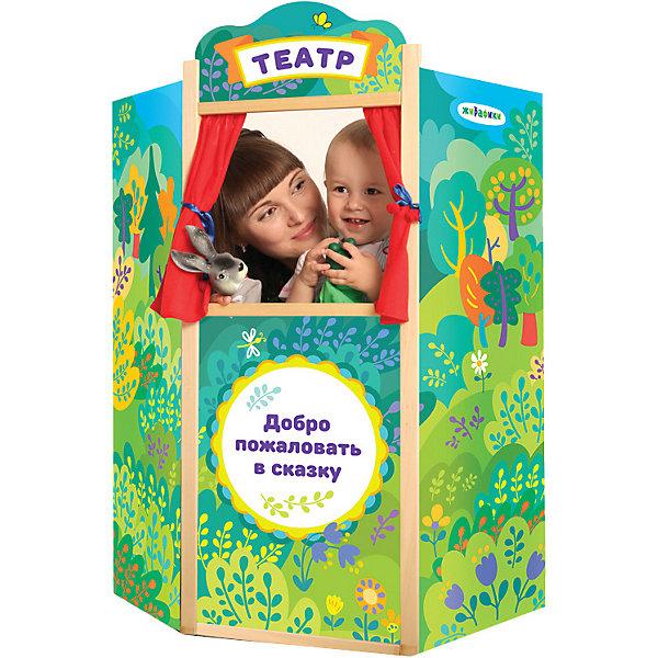 Купить Напольная ширма для кукольного театра Жирафики, Китай, разноцветный, Унисекс
