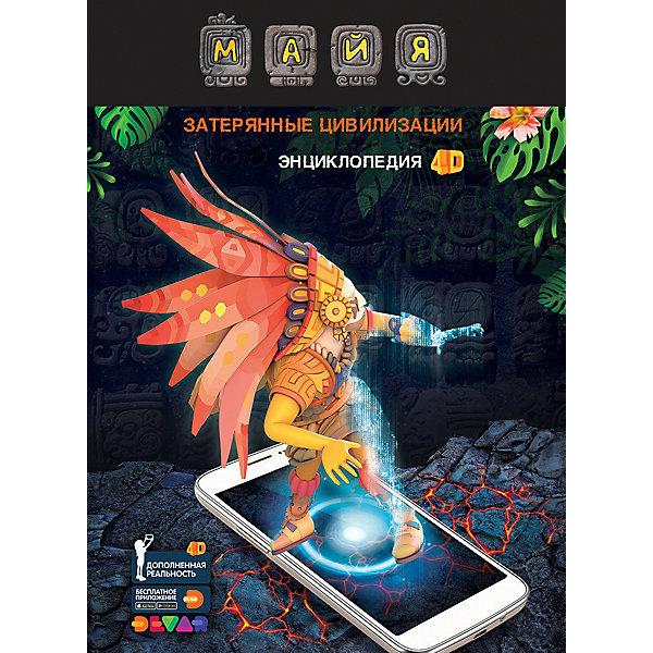 Devar Kids Энциклопедия 3D в дополненной реальности Майя. Затерянные цивилизации