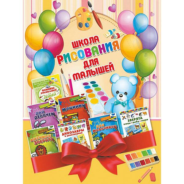 Купить Подарочная коллекция раскрасок Школа рисования для малышей , Издательство АСТ, Россия, Унисекс