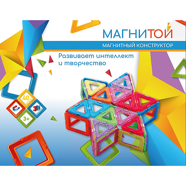 Купить Магнитный конструктор «Магнитой» Звезда, 40 деталей, Китай, разноцветный, Унисекс