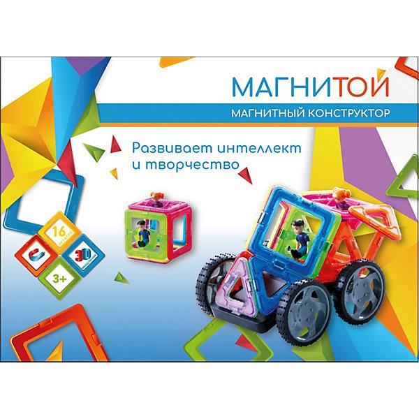 Купить Магнитный конструктор «Магнитой» Машинка с двумя героями, 16 деталей, Китай, разноцветный, Унисекс