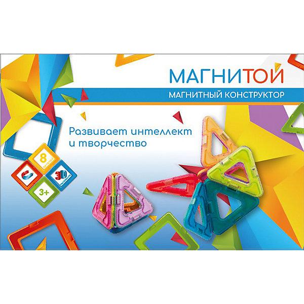 Купить Магнитный конструктор «Магнитой», 8 треугольников, Китай, разноцветный, Унисекс