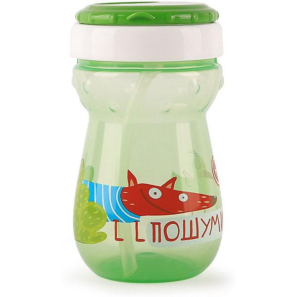 Happy Baby Поильник для кормления с трубочкой Happy Baby 360 мл, grass