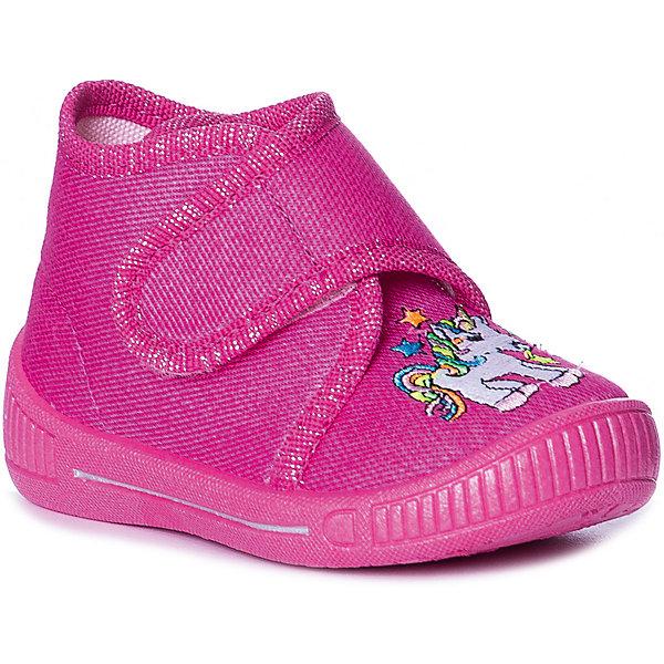 Купить Ботинки SUPERFIT для девочки, Румыния, фуксия, 21, 18, 22, 24, 25, 26, 19, 20, 23, Женский