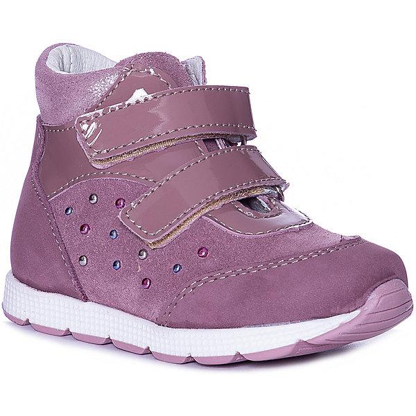 Ботинки Котофей для девочки, Блекло-розовый