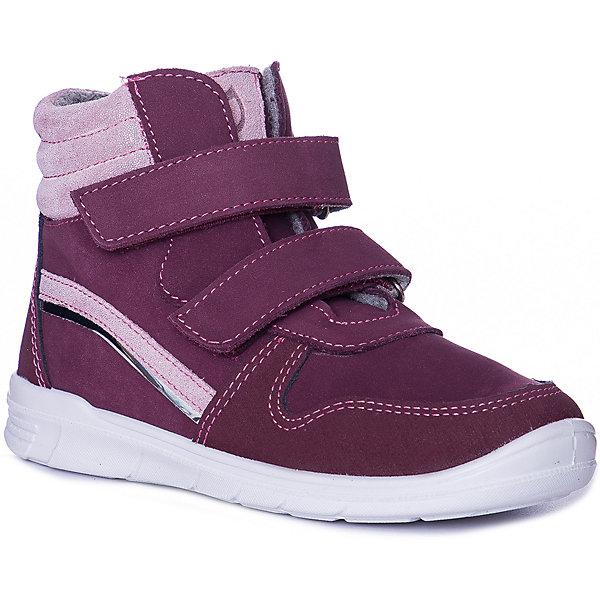 Ботинки Котофей для девочки, Бордовый