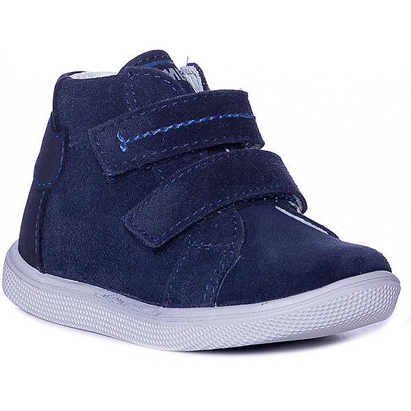 Ботинки Котофей для мальчика, Синий