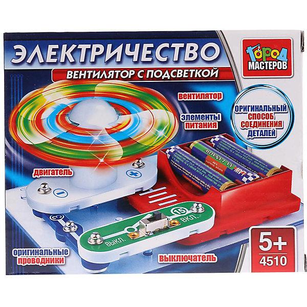 Город мастеров Электронный конструктор Вентилятор с подсветкой