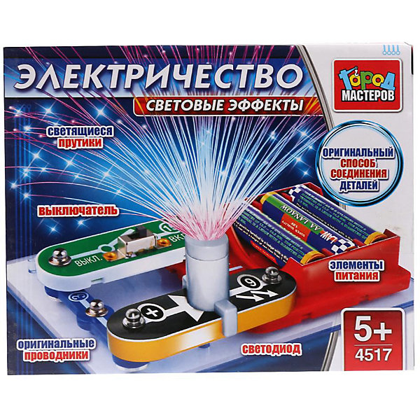 Электронный конструктор Город мастеров