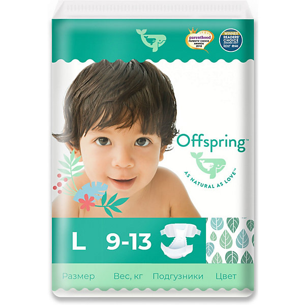 Offspring Эко-подгузники Листочки L 9-13 кг., 36 шт.