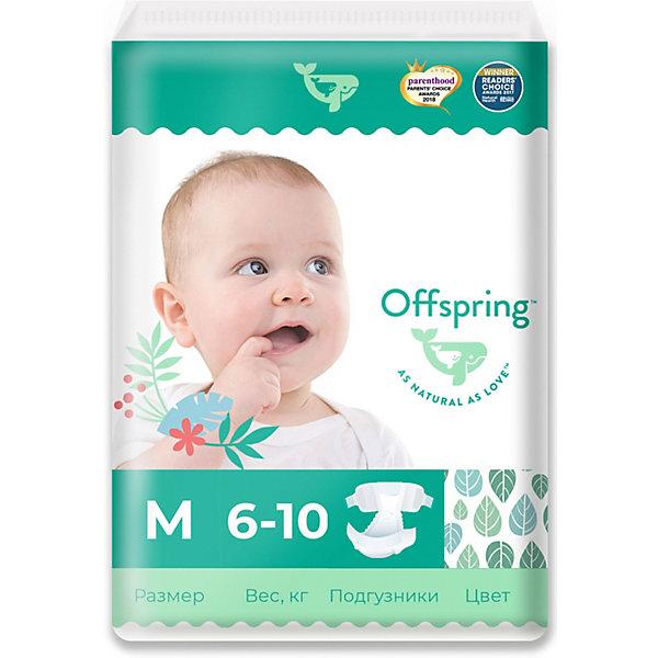 Offspring Эко-подгузники Листочки M 6-10 кг., 42 шт.