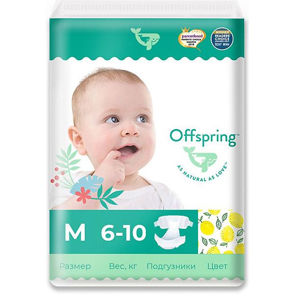 Offspring Эко-подгузники Лимоны M 6-10 кг., 42 шт.