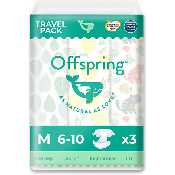 Offspring Эко-подгузники M 6-10 кг., 3 шт.