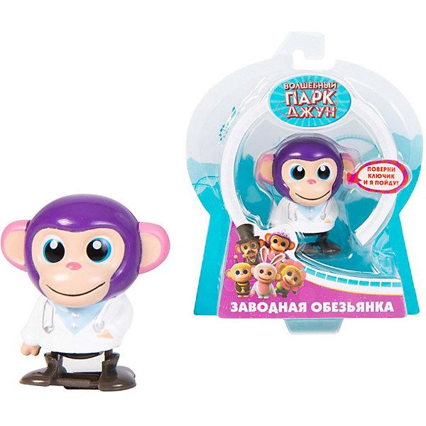 Волшебный парк Джун Заводная обезьянка Джун, Доктор