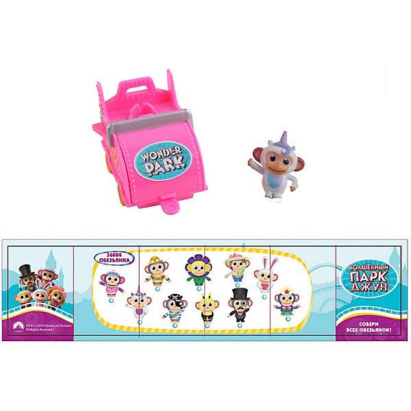 Купить Игровой набор Волшебный парк Джун Вагончик и обезьянка , Единорог, Китай, розовый/белый, Унисекс