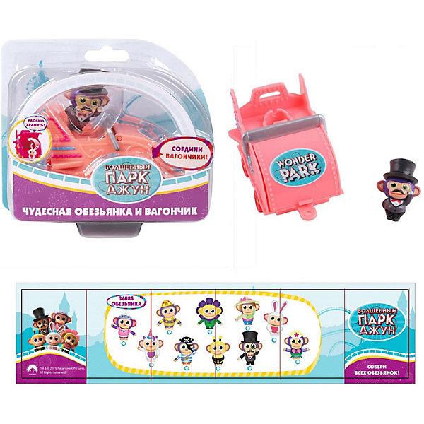 Волшебный парк Джун Игровой набор Вагончик и обезьянка, Джентльмен