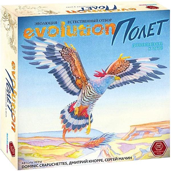 Правильные игры Настольная игра Правильные игры Естественный отбор. Полёт, дополнение игра настольная правильные игры эволюция естественный отбор полёт дополнение
