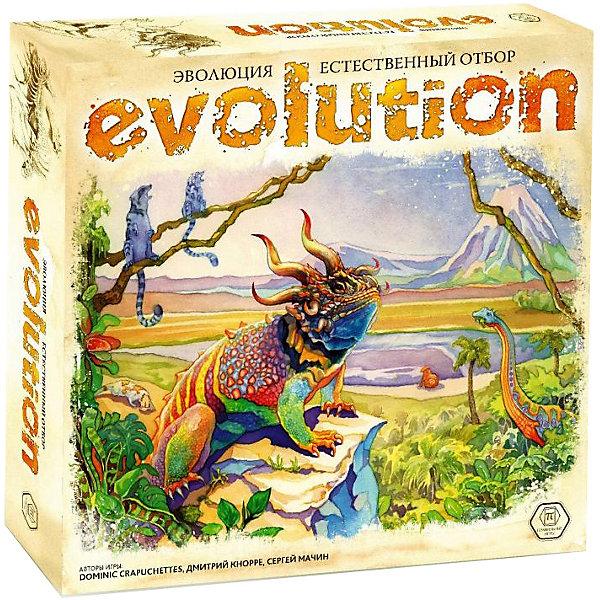 Правильные игры Настольная игра Правильные игры Эволюция. Естественный отбор игра настольная правильные игры эволюция естественный отбор полёт дополнение