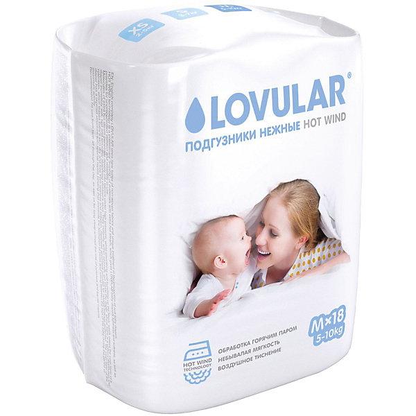 Lovular Подгузники Lovular Hot Wind M 5-10 кг., 18 шт. подгузники lovular hot wind xs 2 5 кг 22 шт