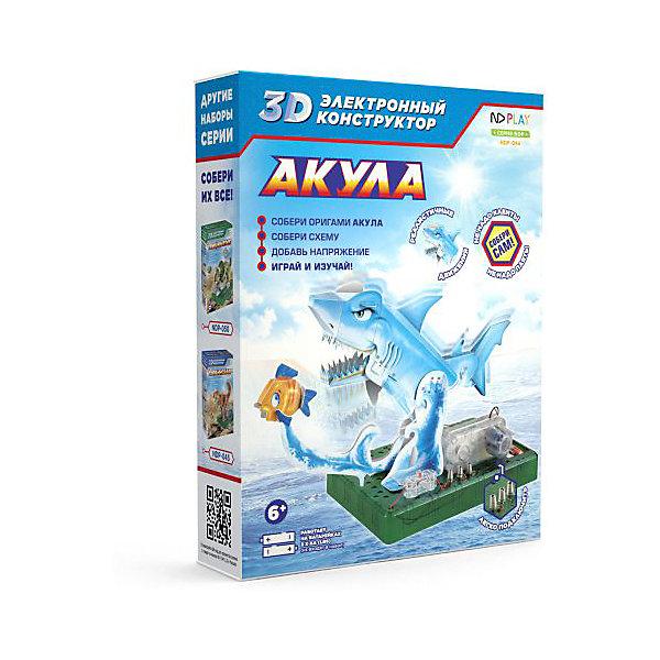 Купить Электронный 3D-конструктор ND Play Акула, Китай, разноцветный, Унисекс