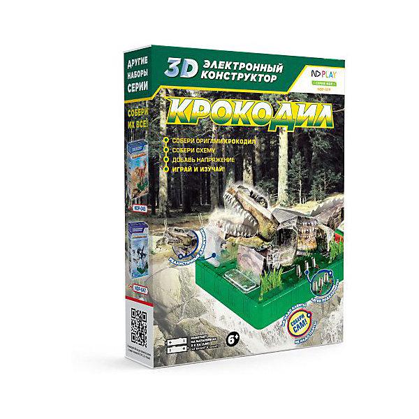 Купить Электронный 3D-конструктор ND Play Крокодил, Китай, разноцветный, Унисекс