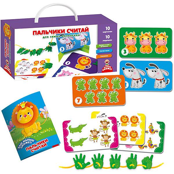 Купить Развивающая игра Vladi Toys Пальчики считай для самых маленьких , Украина, Унисекс