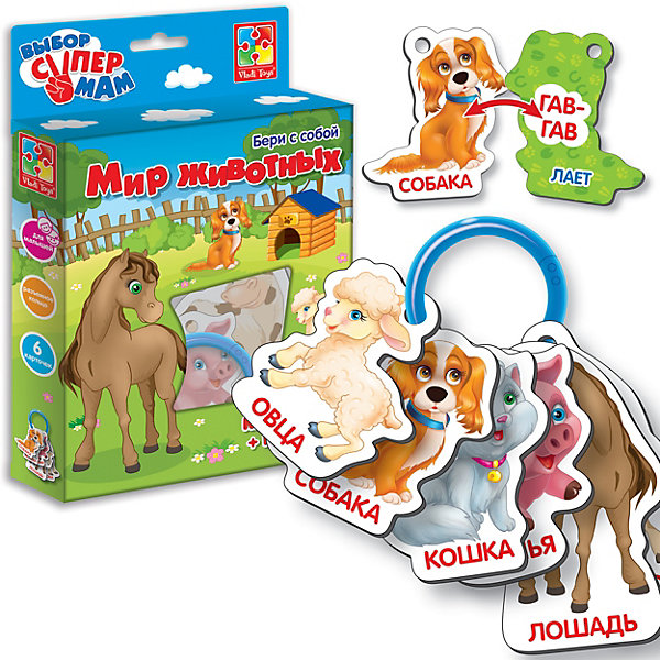 Vladi Toys Фигурные карточки на кольце Vladi Toys
