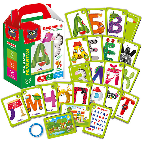 Настольная игра Vladi Toys Карточки на кольце