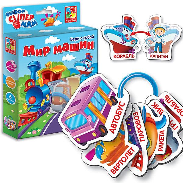 Vladi Toys Фигурные карточки на кольце Мир машин