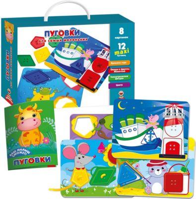 Vladi Toys Развивающая игра Vladi Toys Пуговки для самых маленьких vladi toys игра для самых маленьких зверобус с мешочком